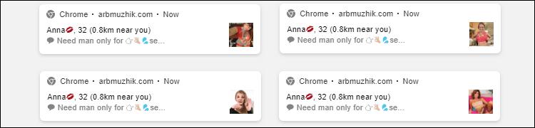 Пуш-уведомления в Chrome
