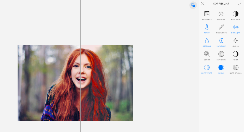 Фото до и после обработки в сервисе