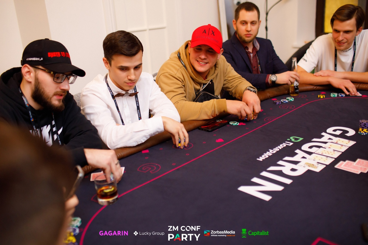 Покерный турнир от Gagarin Partners