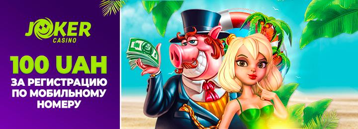 Креативы на казино офферы